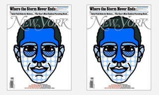 Craig Redman's Obama Cover for New York Magazine