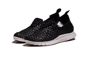 Nike Free Woven NRG Available Now