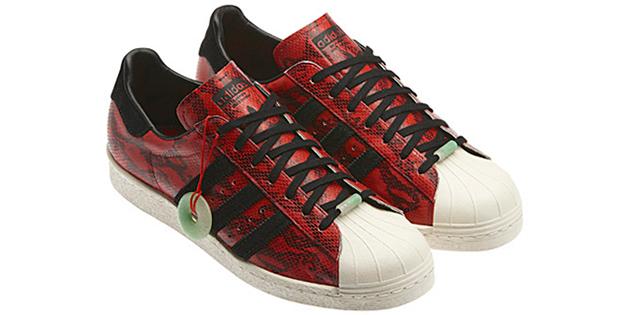 Adidas originali degli anni '80 il capodanno cinese pack highsnobiety superstar