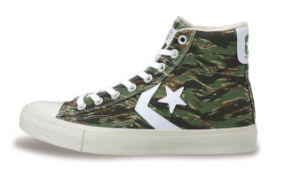 Converse Canvas Chevronstar Tiger Camo Pack