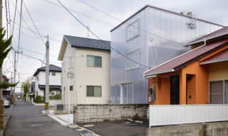 House in Tosuien by Suppose Design Office
