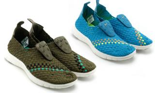 Nike Free Woven Spring 2013