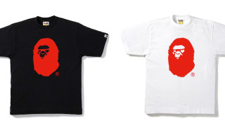 A BATHING APE 'Valentine's Day' Pack