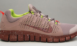 Nike Free Powerlines+ II 'Diffused Taupe'