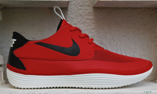 Nike Solarsoft Moccasin Spring 2013 Releases