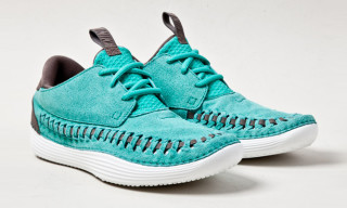 Nike Solarsoft Moccassin (Atomic Teal)