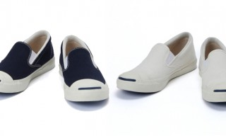 Converse × Beams Jack Purcell Slip-On