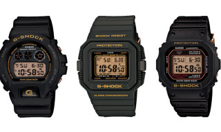 "G-Shock ""Resist Black"" Pack"