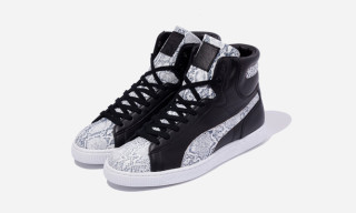 "Puma Takumi Made in Japan ""First Round Python"""