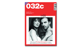 032c Issue 24 Summer 2013 – The Story of Nicolas Ghesquière and How Balenciaga Became 21st Century Fashion