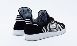 adidas SLVR CL-Primeknit
