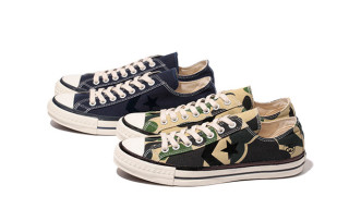 Stussy Deluxe x Converse CX-PRO OX Summer 2013