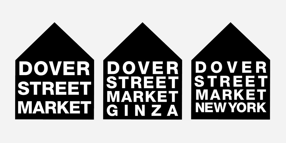 dover street market new york announces late 2013 opening date launches u s online store. Black Bedroom Furniture Sets. Home Design Ideas