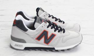 New Balance M1300GGO Made in USA