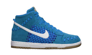 Nike Dunk Woven Summer 2013