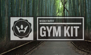 Weekly Outfit: Gym Kit