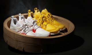"Hypebeast x PUMA ""The Dim Sum Project"" Blaze of Glory OG & LTWT"