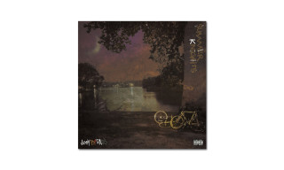 """Listen to the New Single """"Word is Bond"""" from Joey Bada$$"""