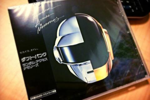 "Listen to Daft Punk's Bonus Track ""Horizon"""