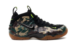 Nike Air Foamposite Pro Forest/Black Volt