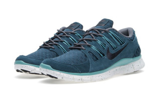 Nike Free 5.0 EXT Woven Mid Turquoise/Anthracite