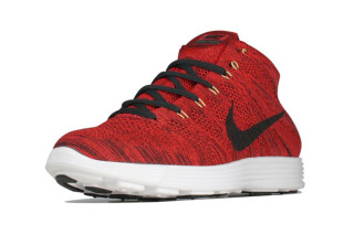 official photos 1d805 c5e8a flyknit chukka basketball