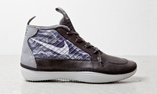 Nike Solarsoft Chukkasin Black/Wolf Grey