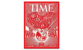 "Ai Weiwei Illustrates TIME Magazine's ""How China Sees The World"" Cover"