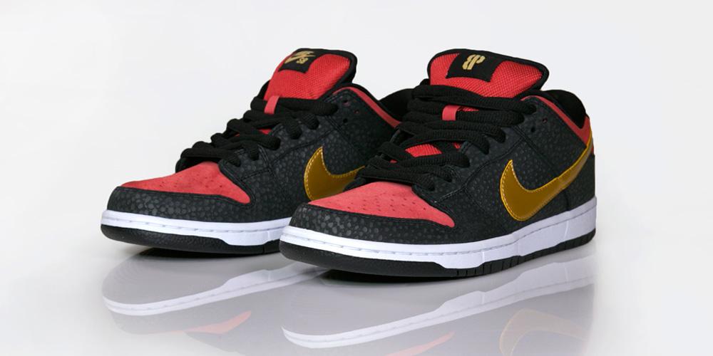 1cfe57651e37 Nike Sb Dunk Low Qs Nike Sb Dunk Low Qs Skate