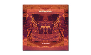 "Jagwar Ma Shares Andrew Weatherall's Remix of ""Come Save Me"""