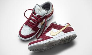 "Nike SB Dunk Low Pro ""Shanghai"""