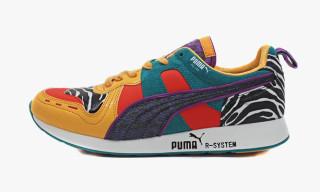 "PUMA RS100 ""Animal"""