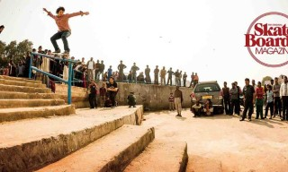 Iconic 'Skateboarder Magazine' Announces Discontinuation