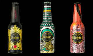 WARSTEINER Art Collection Bottles by Stefan Strumbel, Aaron De La Cruz, INSA and More