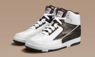 Nike Air Python Retro Fall 2013