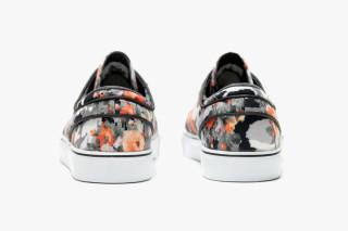 "Nike SB Stefan Janoski ""Floral Digi-Camo 2"" Multi-Color/Black/Mandarin"