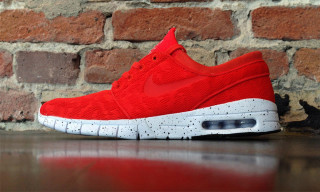 "Nike Stefan Janoski Max ""Light Crimson"""