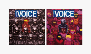 The Village Voice 'Banksy' Issue – Banksy x Os Gemeos Cover Art