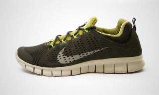 Nike Free Powerlines+ II LTR Moss Green/Avion