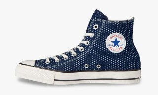 "Converse Chuck Taylor All Star Hi Fall/Winter 2013 ""Workcloth"" Pack"