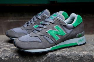 new balance 574s buy