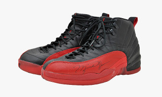 "Michael Jordan's ""Flu Game"" Shoes Sell for Record $104,000"