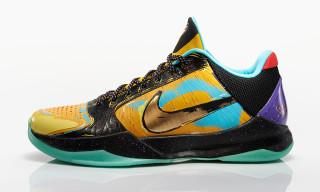 """Nike Kobe 5 """"Prelude"""""""