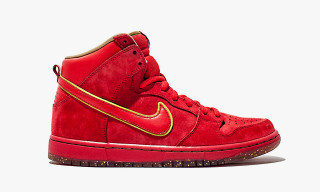 "Nike Dunk High Premium SB ""Lucky Money"""