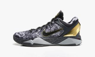 """Nike Kobe 7 """"Prelude"""""""