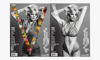 V Magazine Spring 2014 Cover: Why Can't Kate Upton Keep Her Clothes On?