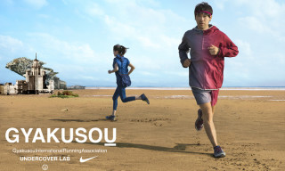 Nike x Undercover Gyakusou Spring 2014 Campaign