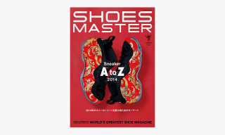 Supreme x Nike Air Foamposite One Covers SHOES MASTER Magazine Vol. 21