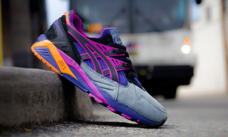 A Closer Look at the Packer Shoes x ASICS Gel Kayano Trainer Vol. 2