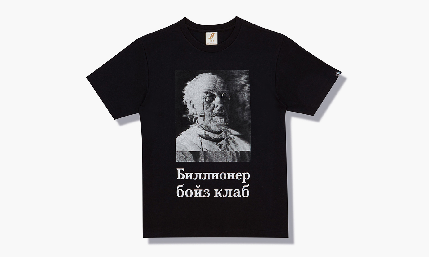b6e92b4d2ac Billionaire Boys Club Moscow Satellite Store Exclusive Capsule Collection